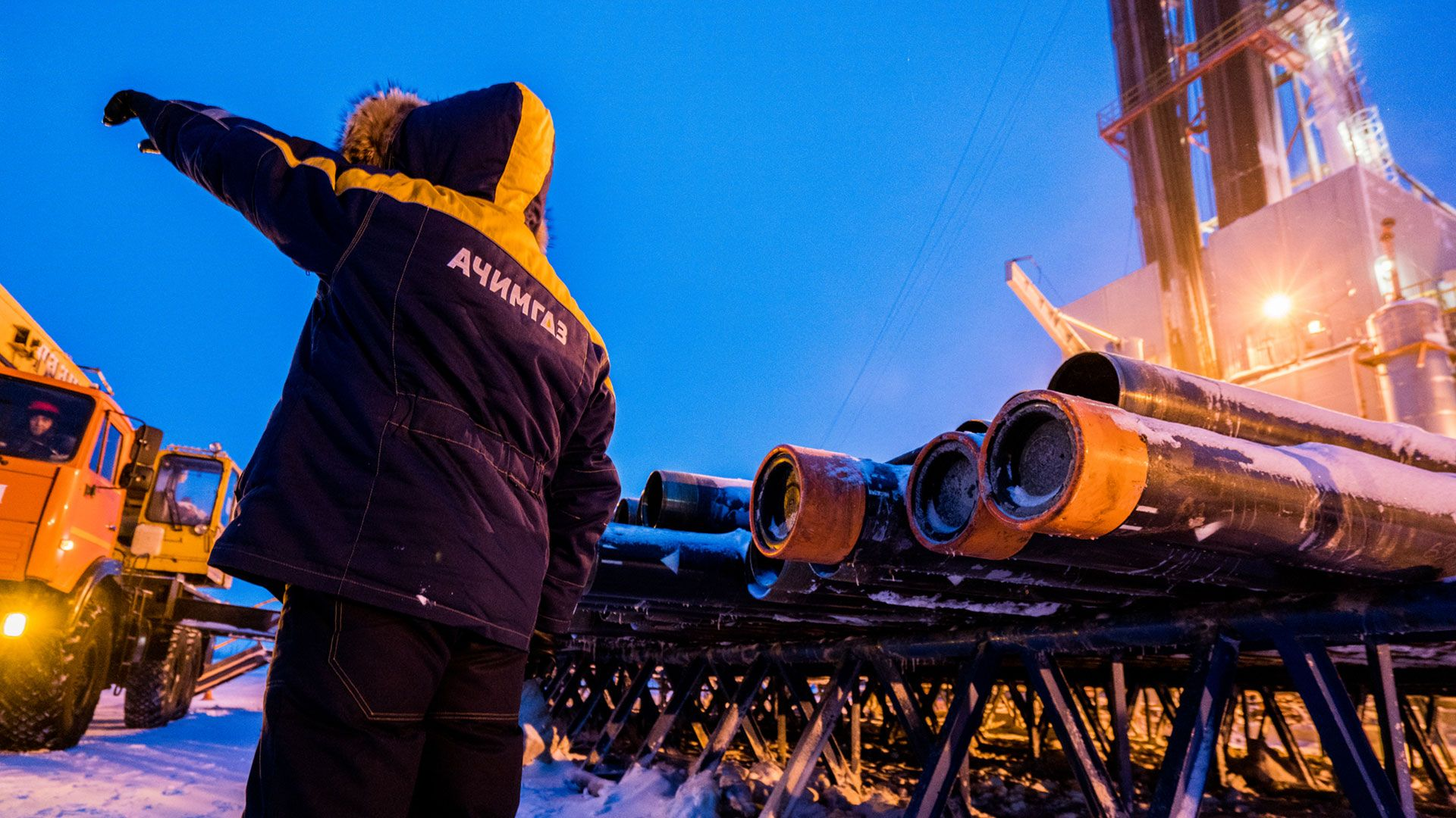 Wintershall Dea and Gazprom Dobycha Urengoy